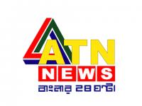 ATN News (Bangladesh)   Live