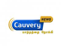 Cauvery News | Live