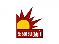 Kalaignar TV News | Live