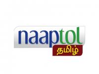 Naaptol - Tamil | Live