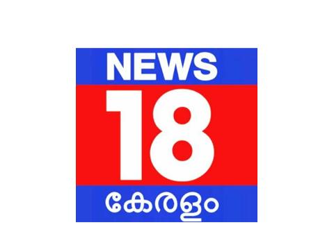 News 18 Kerala | Live