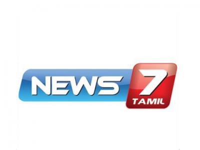 News7 Tamil Live | நேரலை | OnlineChannels Live