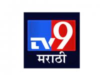 Tv9 Marathi | Live