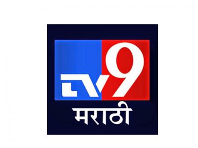 Tv9 Marathi | Live - Online Live Streaming | ▻ Live
