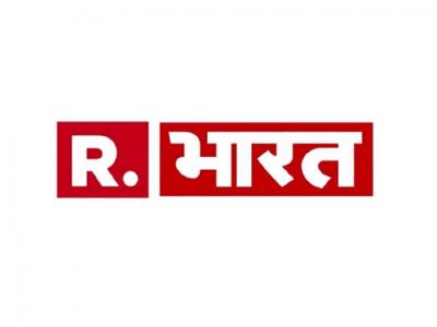 Republic Bharat | Watch Live Online Streaming | Live