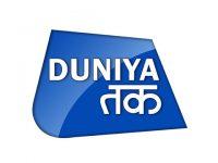 Duniya Tak