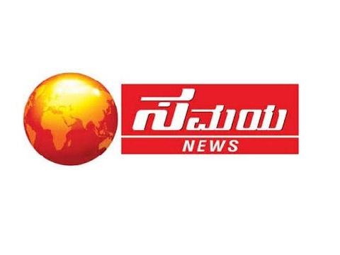 Samaya News Kannada Live