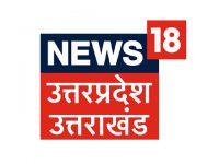 News18 UP Uttarakhand Live Steaming