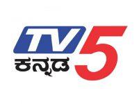 TV5 Kannada News