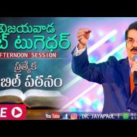 GetTogether  | Dr Jayapaul | Live