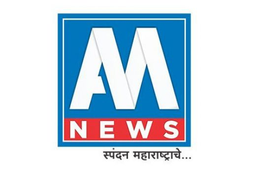 AM News Marathi Live