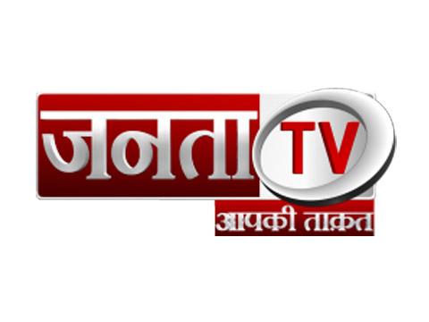 Janta TV Live