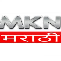 MKN News Marathi