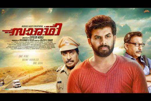 Saaradhi Malayalam Full Movie HD