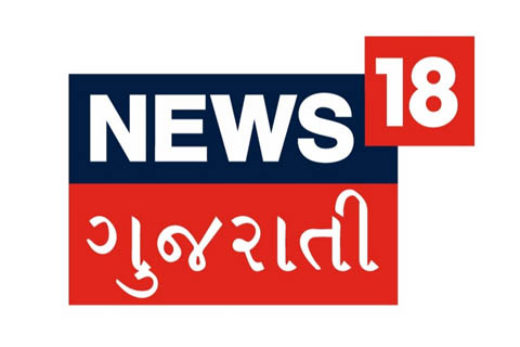 News 18 Gujarati