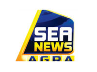 Sea News Agra