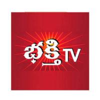 Bhakthi TV Telugu