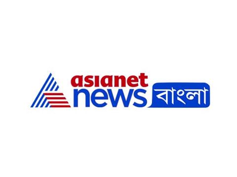 Asianet News Bangla Live