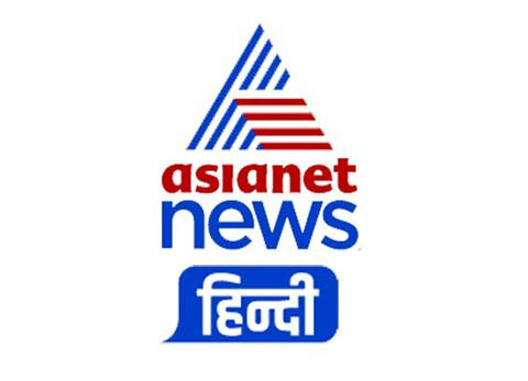 Asianet News Hindi Live
