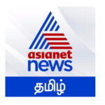 Asianet News Tamil