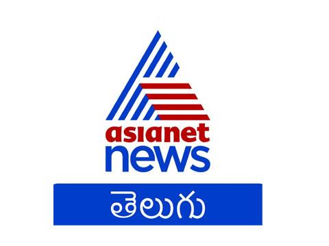 Asianet News Telugu Live