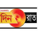 Dinraat News (Bengali)