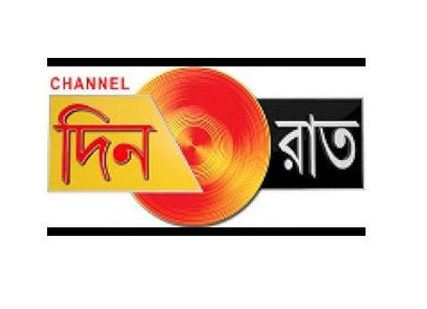 Dinraat News (Bengali) Live