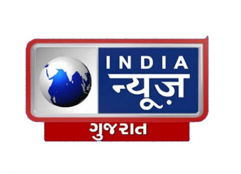 India News Gujarat live
