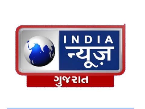India News Gujarat live