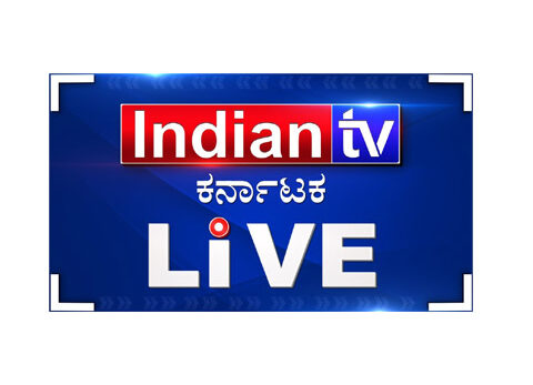 Indian TV Karnataka Live
