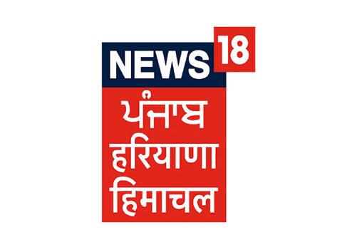 News18 Punjab/Haryana/Himachal Live