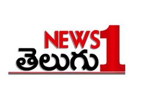 News1 Telugu Live