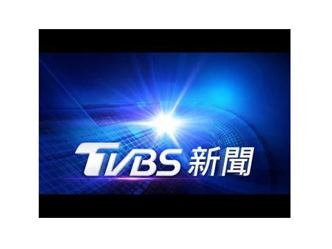TVBS News Taiwan Live
