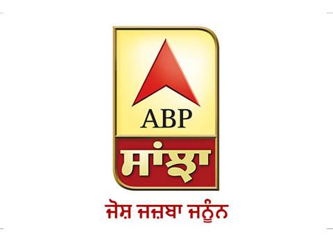 ABP Sanjha Live