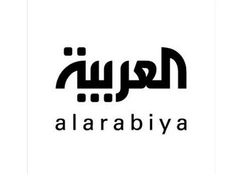 AlArabiya العربية TV Live