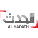 AlHadath Arabic News