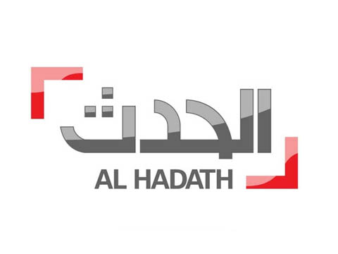 AlHadath Arabic News TV LIVE