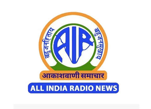 All India Radio News Live