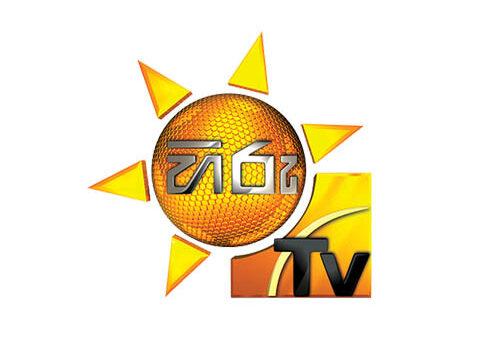 HiruTV Sri Lanka Live