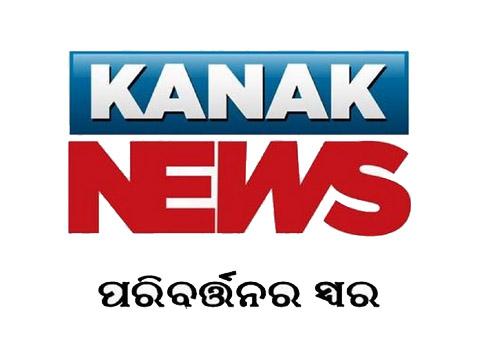 Kanak News Live