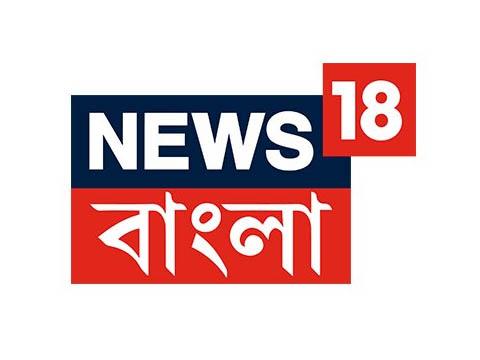 News18 Bangla Live