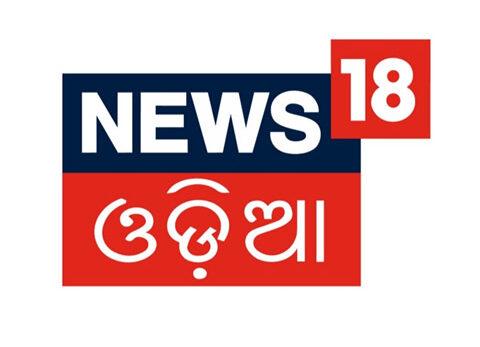 News 18 Odia Live