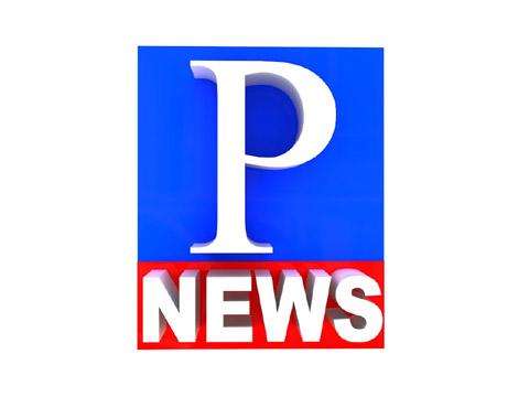 P News Telugu Live