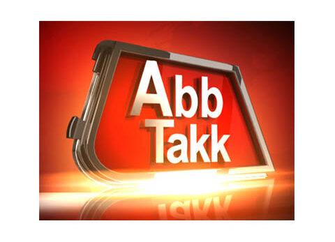 Abbtakk Live