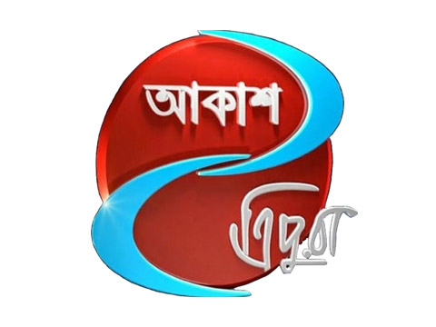 Akash Tripura TV Live