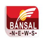 Bansal News MPCG