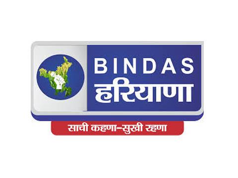 Bindas Haryana Live