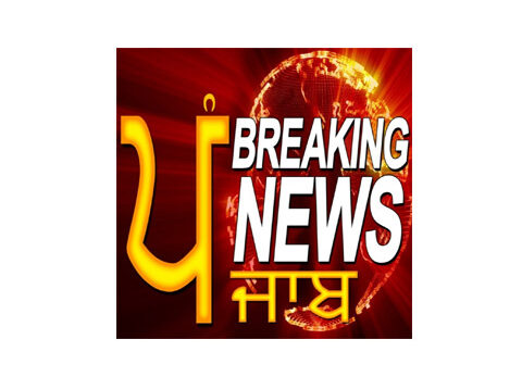 Breaking News Punjab Live