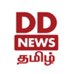 DD News Tamil