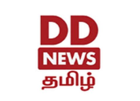 DD News Tamil Live